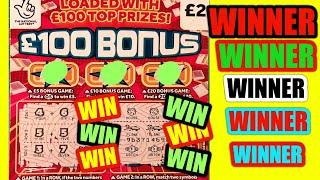 "AMAZING GAME..AND WINS..EVERYWHERE...""CASHWORD SCRABBLE""BLACK & GOLD""LION DOUBLER""£100 BONUS."