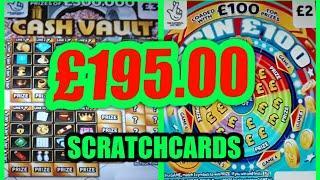£195.00.MEGA SCRATCHCARD GAME..MONOPOLY.SPINE £100.GOLD 7s