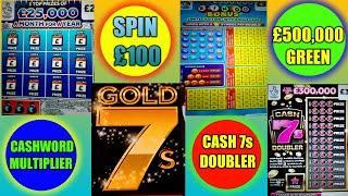 """CASHWORD MULTIPLIER""""£25,000 Mth""""MONOPOLY MILLIONAIRE""""BINGO BONUS""""GOLD 7s""""SPIN £100""""£500,000 GREEN"""