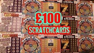 """WOW!..SCRATCHCARDS """"MONOPOLY'50X""""TRIVIAL PURSUIT""""SPIN £00"""