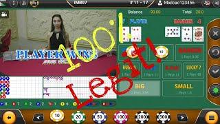HOW TO PLAY ONLINE CASINO / HOW TO CREATE ACCOUNT IN ONLINE CASINO