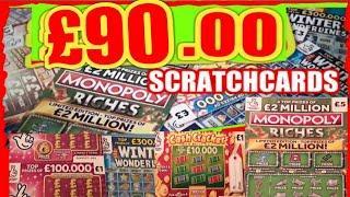 "FANTASTIC..""£90.00..SCRATCHCARD""MONOPOLY""WONDERLINES""CASH DROP""£100 LOADED""RUBY 7s""5xCASH""WIN £50"""