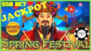 HIGH LIMIT Dragon Link Spring Festival HANDPAY JACKPOT $50 MAX BET BONUS ROUND Slot Machine