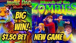 Big win bonus-Jinse Dao Tiger-NEW! March of the Zombies