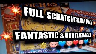 •BIG WINNER.•Wow!•.Millionaire Scratchcards(Through the night classic game 4 viewers still awake•