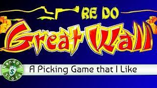 Great Wall slot machine bonus, reissued video that fixes goof in original