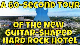 A 60-second Tour of The New Guitar-Shaped Hard Rock Hotel at Seminole Casino in Florida