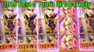BEST 5 PROFIT IN 2019 ON 50 FRIDAY50 Videos (150 Slot games) uploaded on YouTube in 2019彡栗スロ/カジノ