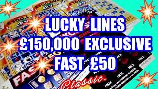Wow!...£150,000 .EXCLUSIVE..Scratchcards..andLucky Lines...and..Fast £50... mmmmmmMMM