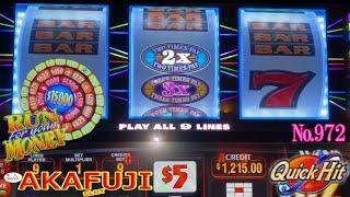 Free Play2x3x4x5x Super Times Pay Slot, Run Your Money Slot, Quick Hit Black & White Slot 赤富士スロット