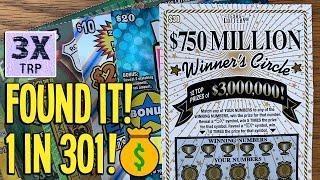 FOUND IT! 1 in 301!  $100/TICKETS! $30 Winner's Circle + $20 Mega 7s  TX Lottery Scratch Offs