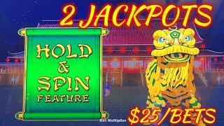 HIGH LIMIT Lightning Link Happy Lantern (2) HANDPAY JACKPOTS ️$25 Bonus Round Slot Machine Casino