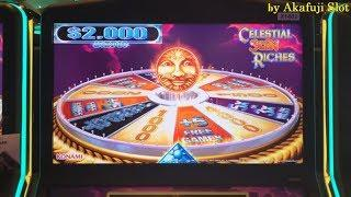 First Attempt !! CELESTIAL SUN RICHES and MOON RICHES Bet $2 & $4, San Manuel Casino, Akafujislot