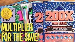 MULTIPLIER FOR THE SAVE! Going to the RaceTrac  $120 TX LOTTERY Scratch Offs