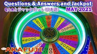 [May 2021] Questions & Answers and Jackpot/ San Manuel Casino & Barona 5月の視聴者のQ&Aとジャックポット集 赤富士スロット