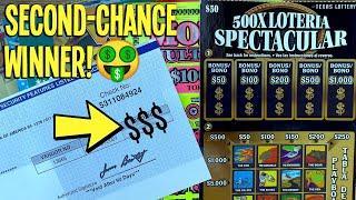 Second-Chance WINNER!  $50 500X Loteria + Wild Cash   $100 TEXAS Lottery Scratch Offs