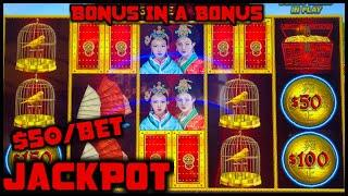 HIGH LIMIT Dollar Storm Emperor's Treasure HANDPAY JACKPOT️$50 BONUS ROUND Slot Machine Casino