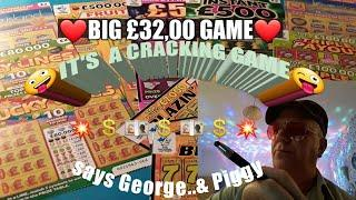 •Scratchcards £32.00 worth•Instant £500•Lucky Lines•FRUITY FORTUNE•Love Island•