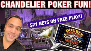 ️ $1000 Free Play on High Limit Double Super Times Pay Poker at Cosmopolitan of Las Vegas!! ️️