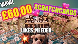 Wow!•BIG £60,00 Scratchcards•4Mil.BIG DADDY•8x Instant £500•etc•40 LIKES needed & Later its on•