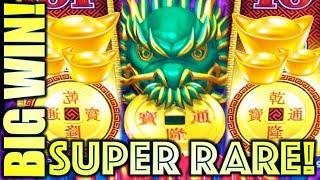 SUPER RARE! BIG WIN! 5 DRAGONS RAPID W/ LEPRECHAUNS & TIGERS (Aristocrat Gaming)