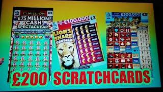 BIG £200 SCRATCHCARDS..£75M CASH  SPECTACULAR..BURIED TREASURE...JEWELS SMASH