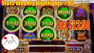 Slots Weekly Highlights #93 for You who are busyUnpublished video Jackpot Win 赤富士スロット ギャンブル強運
