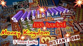 •Scratchcard Monday•£100 Loaded Money Kingdom•Instant £500•3Times Lucky•LIKES 4 more night games)
