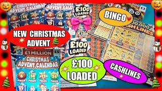 Christmas ADVENT SCRATCHCARD..& ..£100 LOADED.....RAINBOW BINGO.....CASH LINES..mmmmmmMMM