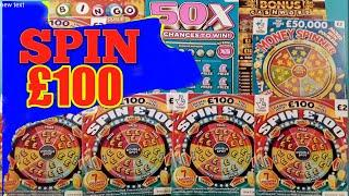 Its SPIN £100 TIME...AND 50X..CASHWORD BONUS..REDHOT BINGO..MONEY SPINNER