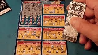 Scratchcard...£££ Millionaire BINGO £££...  One Card Wonder Game