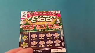 WHAT A GAME OF SCRATCHCARDS...NIGHT CLASSIC..FOR LATE WATCHERS