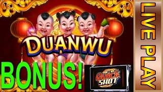 SG/Bally - QUICK SHOT - New York New York Casino - Las Vegas